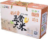 """纯正五常稻花香二号有机大米""""新米上市"""""""