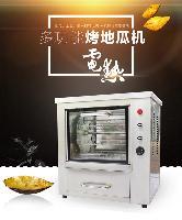 无烟烤红薯机