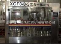 茶饮料生产线厂家直销
