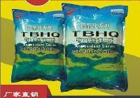 食品级 抗氧化剂TBHQ(叔丁基对苯二酚)