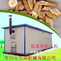 常州万喜-板蓝根烘干机  专业生产