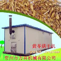 常州万喜-黄苓烘干机  中药烘干机制造厂家