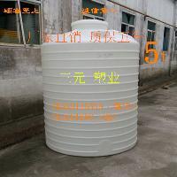 滚塑5吨塑料桶厂家