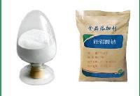 食品级硅铝酸钠生产厂家  河南郑州硅铝酸钠厂家