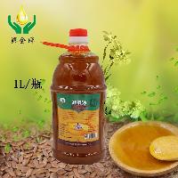 纯天然食用油非转基因优质冷初榨胡麻油 渭源特产 手工胡麻油1L