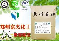 食品级焦磷酸钾生产厂家  焦磷酸钾生产厂家