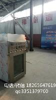 30型烤肉全自动烟熏炉