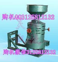 谷子碾米机(打米机,小米机)