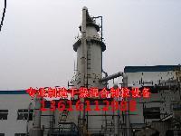 YPG300型压力喷雾干燥塔  食品级磷酸钠