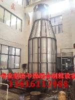 直径1800高塔喷雾干燥制粒机