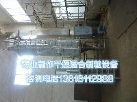 乳化剂干燥机|烘干机