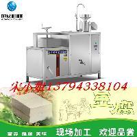 全自动豆腐机多少钱一台