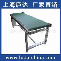 厂家直销绿色PVC皮带输送线 铝型材机架输送机