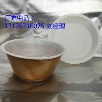 1000ml金色双层塑料打包碗