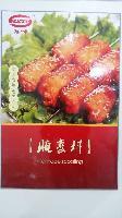 上海奥尔良腌料批发,腌制料代理,腌制料厂家