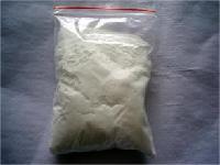含量99%葡聚糖酶1公斤