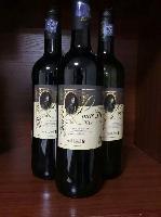 泉州葡萄酒批发法国原瓶进口葡萄酒加盟