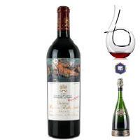 木桐庄园正牌红葡萄酒价格(法国列级名庄)木桐庄园正牌年份订购