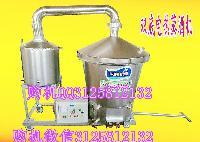 电加热苞米烤酒器