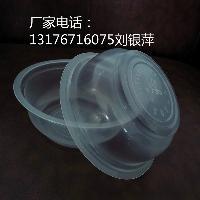 透明塑料老醋花生碗