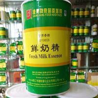 港阳GY8000鲜奶精1kg/桶原装厂家直销