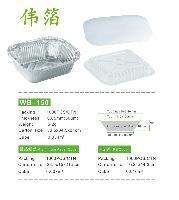 厂家直销一次性外卖打包铝箔盒410ML