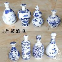 1斤陶瓷酒瓶制造网推荐