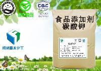 食品级碳酸钾  河南郑州碳酸钾厂家