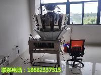 大型立式电子秤包装机