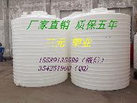 絮凝剂储罐10吨厂家直销品质保证