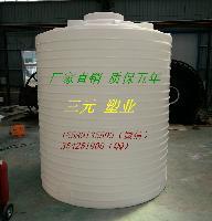 耐酸碱10吨减水剂塑料桶 储存罐