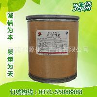 现货供应 食品级 富马酸亚铁 铁元素含量32.
