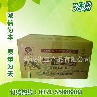 食品级 牛初乳冻干粉 牛初乳粉 IGG20% 质量