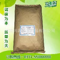 食品级 氨基酸 L-丙氨酸 质量保证 量大从优