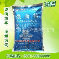 面制品改良剂 复合磷酸盐 强面精 质量保证