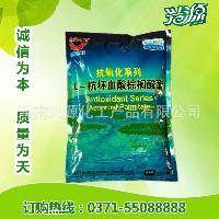 食品级 抗氧化剂 抗坏血酸棕榈酸酯 500克/
