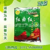 天然着色剂:红曲红色素 100色价 200克/袋