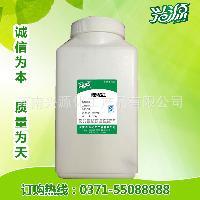 厂家直销:各种油溶天然色素:油溶辣椒橙,