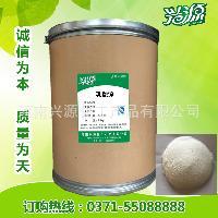 大量供应 食品级 乳酸锌 ,质量保证,证件