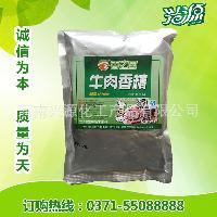 批发 食品级 驴肉粉末香精 调香 增味 质量