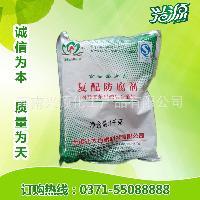 食品防腐剂 保鲜剂 尼泊金乙酯 对羟基苯丙