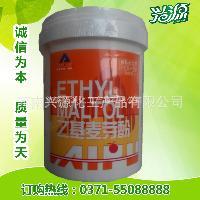 上海爱普 乙基麦芽酚 焦香型 500克/瓶 质量