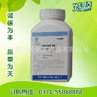 食品级天然防腐剂优质乳酸链球菌素,99%含