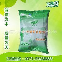 食品抗氧化剂郑州拓洋 D-异VC钠 D-异抗坏血