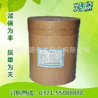 专业营养强化剂氨基酸系列:L-酪氨酸 质优