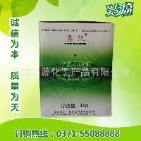 优质防腐剂 :脱氢乙酸钠 脱氢醋酸钠 厂家