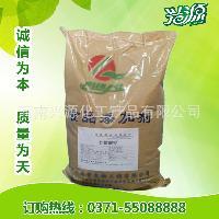 现货供应 食品级 矿物质 柠檬酸锌 质量保证