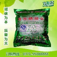 批发厂家直销 食品保水剂 复合磷酸盐 增弹