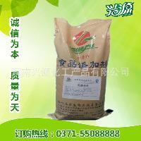 批发厂家直销 营养强化剂 矿物质 乳酸亚铁