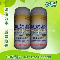 批发供应 食用香精 耐高温 鲜奶精 牛奶香精